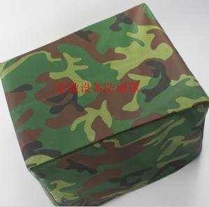 China 600D Oxford Waterproof Equipment Covers / Camouflage Machine Cover on sale