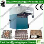 pulp moulding fully-automatic machine(FC-ZMW-4)