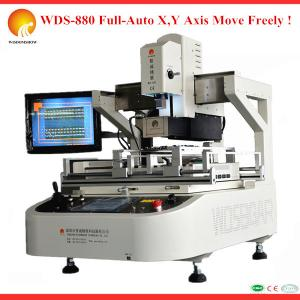 China Automatic Mobile repair machine with 3 heaters WDS-880 soldering machines for large ic on sale