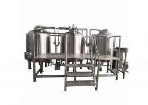 China Industrial Brewing Equipment 2500L Large Capacity CE Certification For Home / Pub on sale