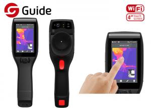 China Rugged Infrared Thermography Camera Powerful Analysis Function And 2 Meters Drop Testing on sale