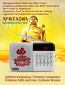China Buddhist dc 5v mini speaker portable digital radio mp3 player with usb input white color on sale