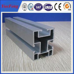 China solar panel mounting rails,solar mounting rails,solar panel rails on sale