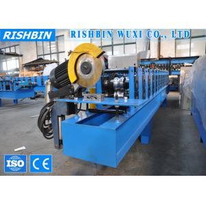 China Machine en acier de porte de volet de rouleau de haute catégorie avec la lame de coupe Cr12 on sale