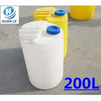 2017 New food grade fertilizer mixing tank for veterinary use