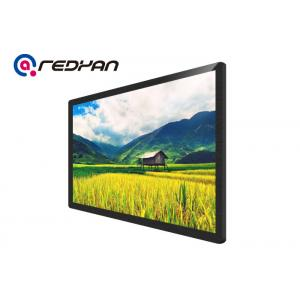 China 26 Inch High Brightness Wall Mount LCD Display LG Panel for Tourism Shop on sale
