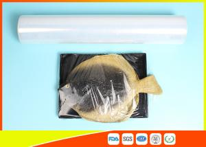China Fresh Stretch Pvc Cling Film Food Wrapping , Transparent Soft Catering Plastic Wrap on sale