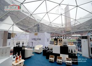 China White Large Geodesic Dome Tents Aluminium Frame for Outdoor Event on sale