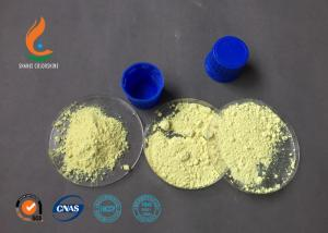 China High Gas Volume Chemical Foaming Agent 123-77-3 Azodicarbonamide C2H4N4O2 on sale