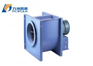 China Low Noise Industrial Centrifugal Fan Blower Energy Saving For Kitchen Equipment on sale