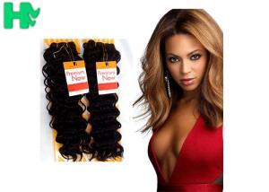 China Deep Wave Natural Human Hair Extensions / Curly Human Hair Weave on sale