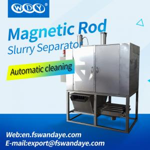 China Magnetic Rod slurry Separator Machine For ceramic kaolin raw materials on sale