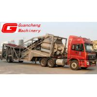 YHZS25  mobile concrete batch plant  Advanced Electric Control