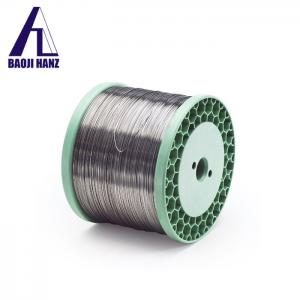 China Polished pure tantalum wire diameter 0.25mm for electronic computer on sale