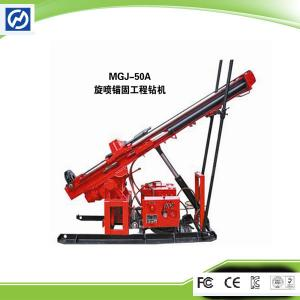 China High Efficient Drilling rig with Crawler 60m Blasting Hole Drilling Rig on sale