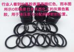 Rubber Hydraulic O Rings / High Temperature Resistance Japan Viton FKM O Ring Black Color