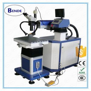 China Automatic mould laser welding machine 200W/400W,mould laser solder machine on sale
