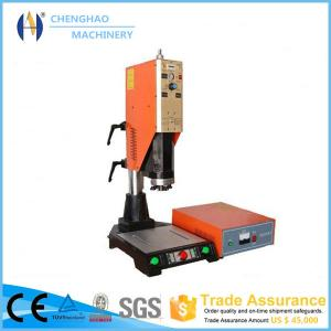 China 2600W Desktop Ultrasonic Needle Punched Nonwoven Polyester Felt Welding Machine on sale