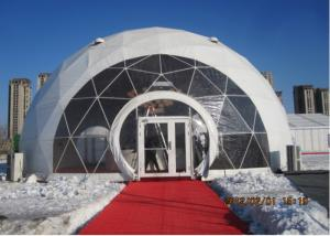 China Wedding Geodesic Dome Tent 15m Diameter  Waterproof With Transparent Fabric on sale