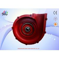 China 300ZJ Single Suction Slurry Transfer Pump Horizontal Single Stage Centrifugal Pump on sale