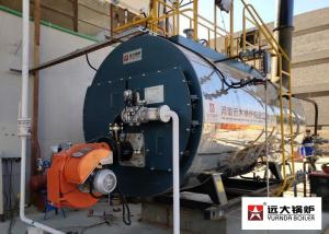 China Full Auto Gas Oil Three Way Fire Tube Steam Boiler 0.5t - 20t Boiler Capacity on sale