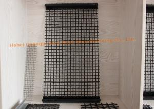 China Hook Shale Shaker Screen Abrasion Resistance , Vibrating Screen Wire Mesh Anti Earthquake on sale