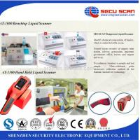 China Dangerous Bottle Liquid Detection System For Metro Aviation And Prison on sale