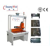 Electronic Screw Nut Inserting Machine For Iphone Electronic Products