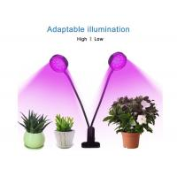 Timing Remote Control Energy Efficient Grow Lights , 3PCS 16W 5 Mode Indoor Plant Grow Lights