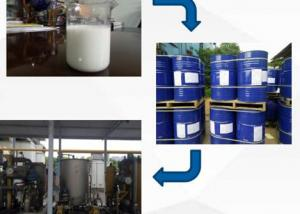 China Effective Corrosion Inhibitor Magnesium Sulfonate For Heavy Crude Oil on sale