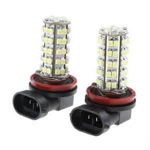 China Custom fuel efficient H1 5050-3chips super SMD warm white rear led fog light bulb for Auto indicator on sale