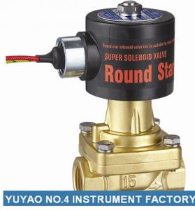 "China 1/4""Normally Closed Steam Solenoid Valve  , Brass Flange Electronic Solenoid Valve on sale"