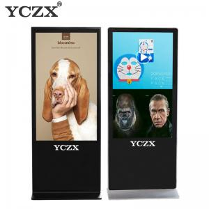 China Advertising Display Monitor 55 For Subway Stations / Airports on sale