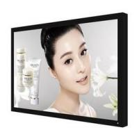 China 32 Inch LCD Digital Signage WIFI With Android Solution For Supermarkets on sale