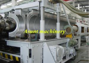China La pared doble automáticaacanaló el tubo del PE que hacía la cadena de producción del tubo de la máquina on sale