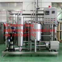 China hot sale milk pasteurizer equipment on sale