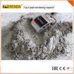 China EZ RENDA 220V Electric Concrete Mixer With 10 Months Warranty wholesale