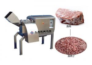 China Commercial Frozen Smoke Meat Dicer Machine Cutting Size 5-25mm on sale