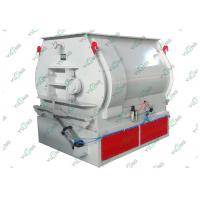 China Professional Fish Feed Mixing Machine / Chicken Feed Mixer With Double Shaft on sale