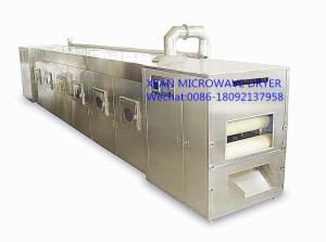 China Tunnel Microwave Drying and Sterilizing Machine on sale