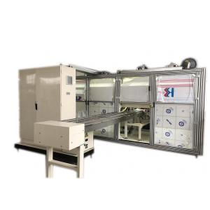 China Fast Speed Full Servo  Baby Diaper Production Line Wrapping Machine on sale