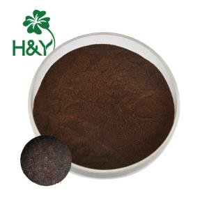 China Pure 80 Mesh 300ppm Anti Atherogenic Puer Tea Powder on sale