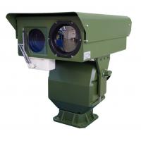 Infrared Thermal Pan Tilt Camera , 336 * 256 Pixel HD Thermal Night Camera