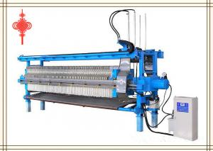 China Automatic Pulling Plate Filter press (1000) on sale