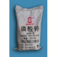 REACH Standard Zinc Phosphating Chemicals , Zinc Phosphate Corrosion Inhibitor