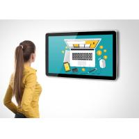 WIFI School Bank Hospitality Interactive Touch Screen Display WLED Backlit Type