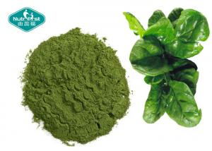 China Yellow Green Spinach Fruit And Vegetable Powder , Green Powder For Weight Loss on sale