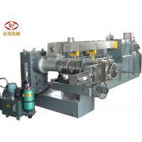 2000kg/h Hard Soft PVC Granules Machine Double Stage Extruder PVC Pelletizing Machine 350kw Motor
