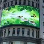 High Definition Outdoor Fixed LED Display P2 P3.2 P5.33 P6.4 Low Consumption