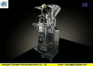 China Automatic Coffee Powder Packing Machine With 3/4 Sides Seal / Pillow Seal on sale